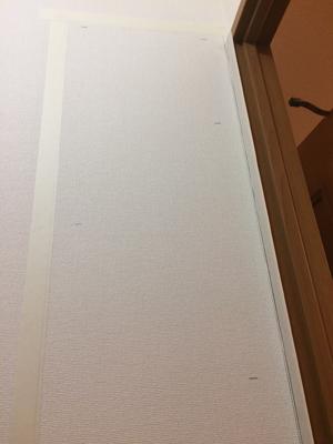 壁紙マスキング