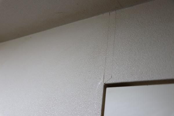 壁紙の切れ目